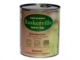 Baskerville (Баскервиль) консервы для собак 800гр кролик,вермишель,морковь