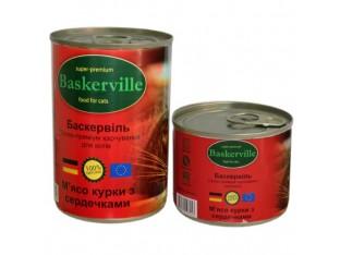 Baskerville (Баскервиль) консервы для кошек 200гр курица, сердце
