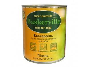 Baskerville (Баскервиль) консервы для собак 400гр петух,рис,цукини
