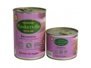 Baskerville (Баскервиль) консервы для кошек 200гр утка, индейка