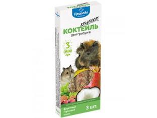 Колосок Коктейль три вкуса (фруктовый,ореховый,кокос) для грызунов 3x30гр.