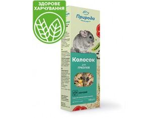 Природа Колосок Овощной для грызунов 140гр.