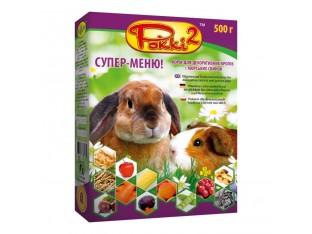 """Супер-меню """"Рокки-2"""" для морских свинок и кроликов 500гр"""
