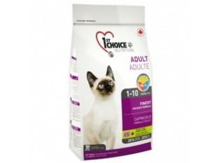 1st Choice (Фест Чойс) Finicky сухой корм для активных и привередливых кошек 2,72 кг