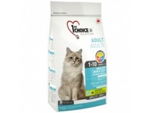 1st Choice (Фест Чойс) Healthy Skin&Coat с лососем сухой корм для кошек 0,907 кг