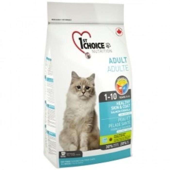 1st Choice (Фест Чойс) Healthy Skin&Coat с лососем сухой корм для кошек 5,44 кг
