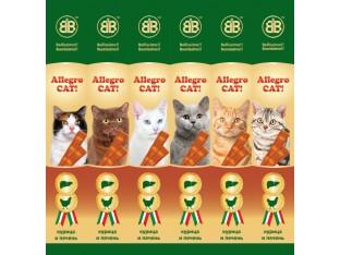 Allegro Cat мясные палочки с курицей и печенью для кошек 6шт (уп)