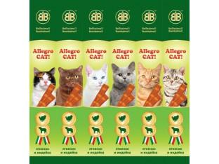 Allegro Cat мясные палочки с ягненком и индейкой для кошек 6шт (уп)