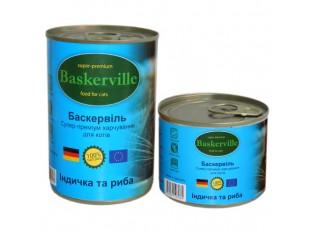 Baskerville (Баскервиль) консервы для кошек 200гр индейка, рыба