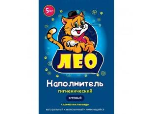 Бентонитовый наполнитель Leo №1 крупный (2,5-6,0мм) с ароматом лаванды 5 кг