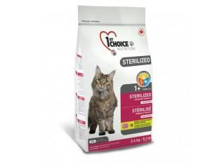 1st Choice (Фест Чойс) Sterilised с курицей для стерилизованных кошек 10 кг