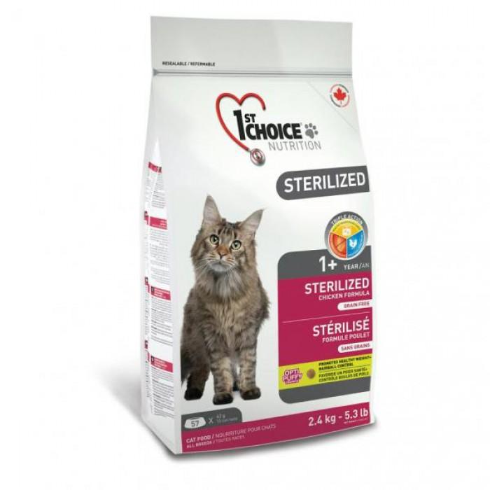 1st Choice (Фест Чойс) Sterilised с курицей для стерилизованных кошек 5 кг