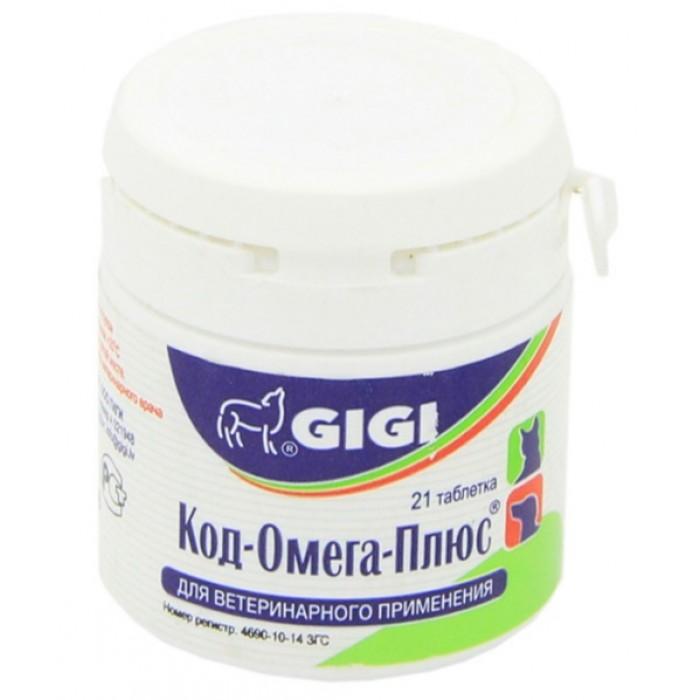 GiGi Cod-Omega-Plus добавка для профилактики и лечения кожных покровов у кошек 21 тб