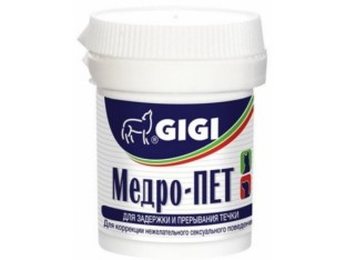 GiGi Medro-PET средство для коррекции поведения и снижения половой активности у кошек и котов 10тб