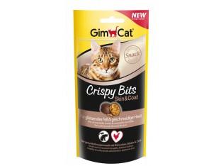 GimCat Crispy Bits Skin&Coat мясные шарики для кожи и шерсти 40гр