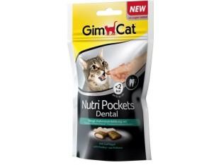 GimCat Nutri Pockets дентал хрустящие подушечки для кошек 60гр