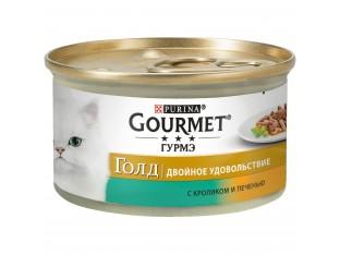 Gourmet Gold с кроликом и печенью кусочки в подливе 85 гр.