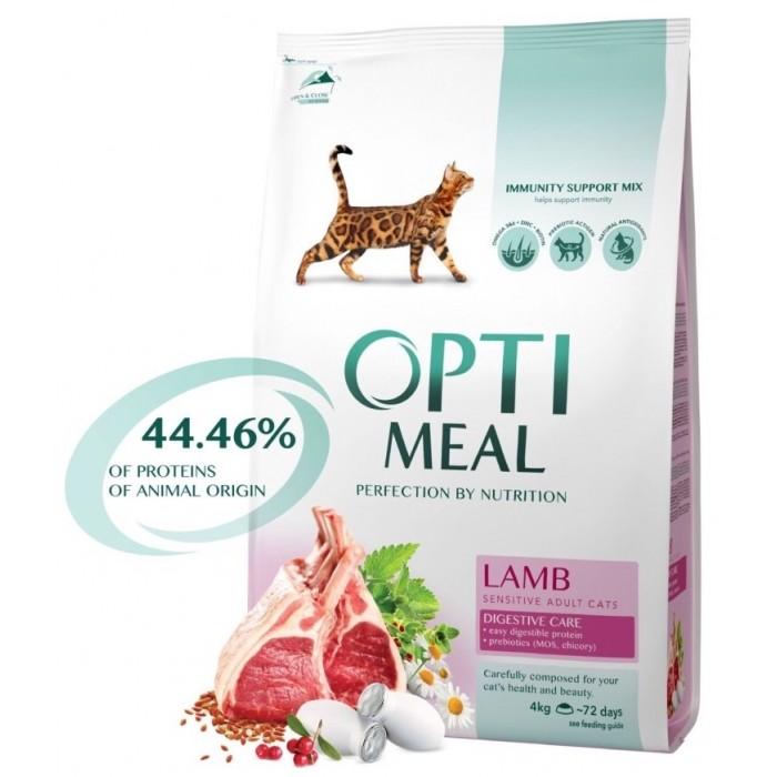 Optimeal для чувствительного пищеварения с ягненком для взрослых кошек 10 кг