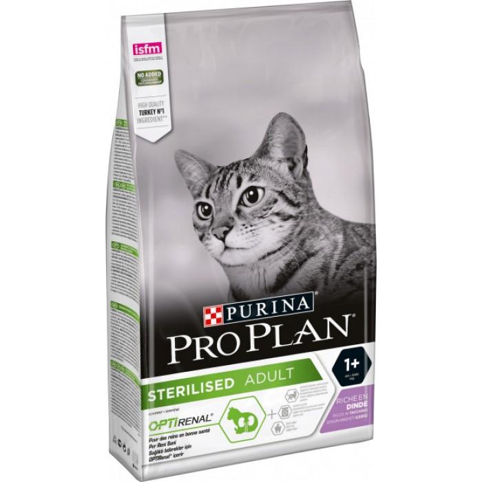 Pro Plan Sterilised с индейкой для стерилизованных кошек 10 кг