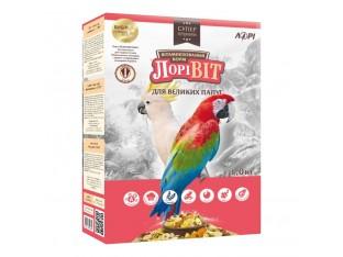 Лоривит корм для больших попугаев 1,5кг