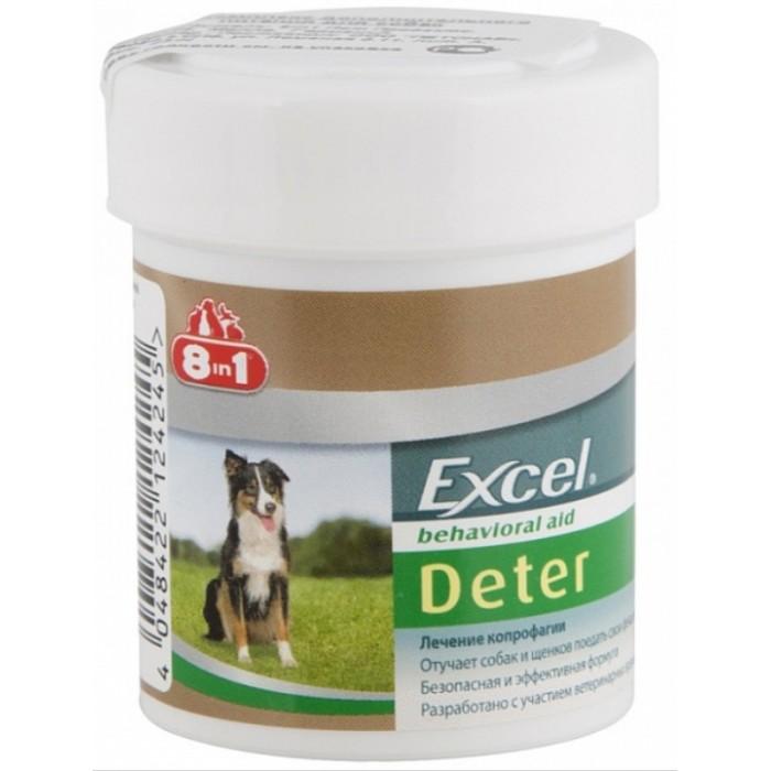 8 in 1 Excel Deter добавка от поедания фекалий для собак 100тб