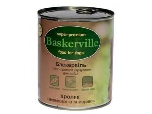 Baskerville (Баскервиль) консервы для собак 400гр кролик,вермишель,морковь