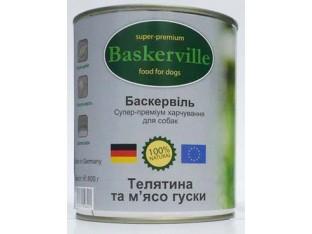 Baskerville (Баскервиль) консервы для собак 800гр телятина,гусь