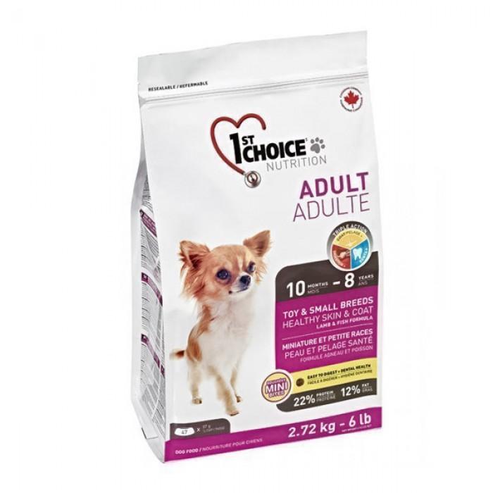 1st Choice (Фест Чойс) Adult Toy and Small с ягненком и рыбой для взрослых собак мини и мелких пород 7 кг
