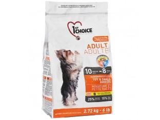 1st Choice (Фест Чойс) Adult Toy and Small с курицей для взрослых собак мини и мелких пород 2,72 кг