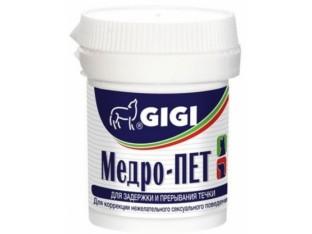 GiGi Medro-PET средство для коррекции поведения и снижения половой активности у собак 10тб