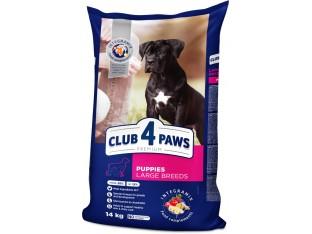 Клуб 4 лапы для щенков крупных пород 14 кг