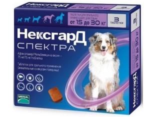 Нексгард Спектра таблетки от блох, клещей и глистов для собак весом 15-30кг 1тб