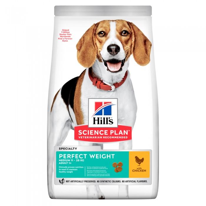 Hills Science Plan Adult Perfect Weight Medium корм для поддержания веса у собак средних пород 2 кг