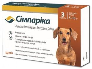 Simparica (Симпарика) таблетки от блох и клещей для собак весом 5-10кг 1 тб