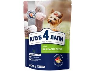 Клуб 4 лапы для собак мелких пород 400 гр.